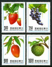 Taiwan RO China ,1991 Fruit , Complete 4V , Strawberry, Grapes, Mango, Sugar h