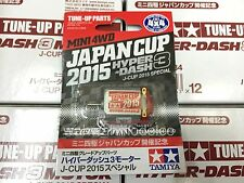 Tamiya Mini 4wd Hyper-Dash 3 Motor J-Cup 15 SP (95084) New