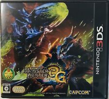 Nintendo 3DS Monster Hunter 3g Capcom Japanese Ver