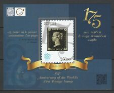 Kyrgyzstan 2015 First stamp Penny Black anniversary MNH Block