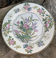 Vintage Decorative Handpainted FLORAL Collector Plate Gold Trim, Made In JAPAN