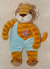 IKEA Klappar Cirkus Plush Strong Man Tiger Weight Lifter Stuffed Animal Mama