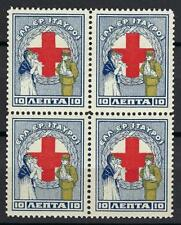 Greece 1924 Sc# RA47 Help for soldiers Red cross postal revenue block 4 MNH