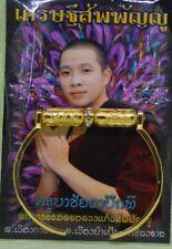 Sethtee Sappanyu Bracelet Kruba Chaiya Thai Amulet Magic Wealth Lucky Charm Gold