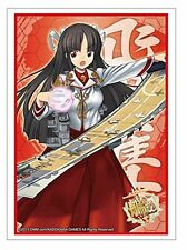 Hiyou KanColle Card Game Character Sleeves HG Vol.749 Battleship Kantai Fleet