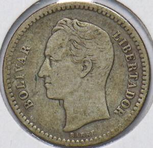 Venezuela 1936 Silver Bolivar Horse animal 192183 combine shipping