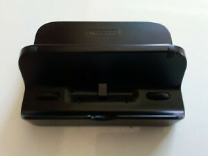 Support Station De Recharge Gamepad Wii U . Officiel Nintendo