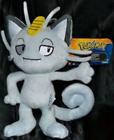"""ALOLAN MEOWTH PLUSH 9"""" Pokemon Official TOMY Brand New"""