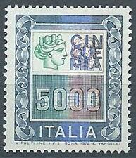 1978 ITALIA ALTO VALORE 5000 LIRE MNH ** - ED