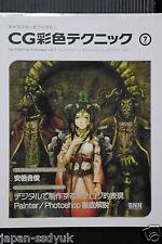 JAPAN Yoshitoshi ABe CG Coloring Technique 7 2007 book