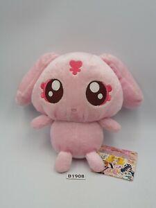 "Futari wa Pretty Cure B1908 Precure Mipple 5"" MISSING TAIL Banpresto JUNK Plush"