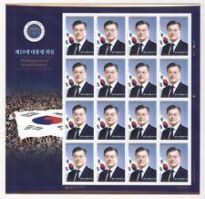 2017 South Korea The Inauguration of the 19th President Moon Jae-in full sheet