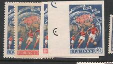 Russia & Soviet Union Football Stamps Perf MNH Imperf MOG  (6dfa)