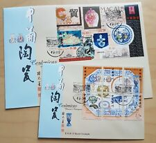 2000 Macau Chinese & Portuguese Ceramics Stamps+S/S(paired)FDC 澳门中葡陶瓷(邮票+小型张)首日封
