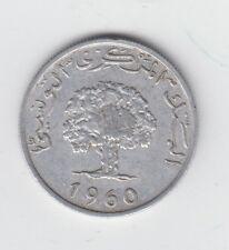 Lebanon 5 Piastres 1960 Aluminium