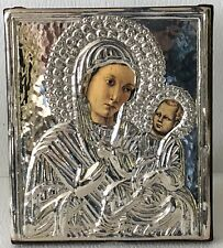 Christian Holy Virgin Mary & Christ Child Icon 925 Sterling Silver Made in Italy