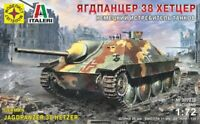 1/72 Scale model. SAU German tank destroyer Jagdpanzer 38 Hetzer
