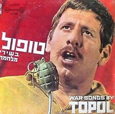 TOPOL - WAR SONGS BY TOPOL - LONDON INTERNATIONAL LP