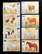 Taiwan Stamps 1973 SC#1856-63 Full Set of 8 Beautiful Horses Art Painting MLH