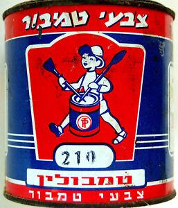 1950 Advertising LITHO TIN CAN Hebrew PAINT BOX Israel JEWISH Judaica DRUMMER