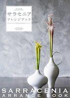 New Carnivorous plants Sarracenia Arrange Book Individualized plant guide JAPAN
