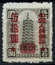 China PRC 1951 SG#1517 $50 On $50 Pagoda P13 MH #D65057