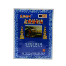 30Pcs Chinese Medicine Rheumatic Arthritis Plaster Pain Relief Patches D0527
