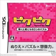 Used DS  PikuPiku: Toku to E Ninaru 3-tsu no Puzzle  NINTENDO JAPANESE IMPORT