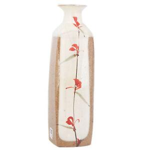 Vintage Japanese Studio Keramik Ikebana Vase Murata Gen Tagami Munetoshi