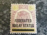 FEDERATED MALAY STATES POSTAGE & REVENUE STAMP SG9 5C LIGHTLY MOUNTED MINT