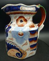 "Masons Ironstone China Antique Jug Circa 1840 Japan Pattern  6"" Dragon handle"