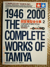 THE COMPLETE WORKS OF TAMIYA 1946-2000 #2 CAR, MOTORCYCLE MODELS, PICTORIAL BOOK