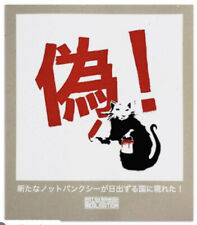 New NOT BANKSY Realisation FAKE! Japanese Import 1st Edition SCREEN PRINT