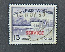 Pakistan 13 Paisa Postage Stamp with SERVICE Overprint, circa 1963