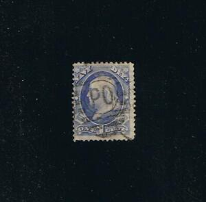 O35 (1873)  Official Mail, Navy - Used