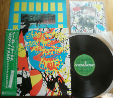 "ELVIS COSTELLO - ARMED FORCES - 1st JAPAN 12"" LP+OBI +7"" SINGLE - RADAR P-10627"
