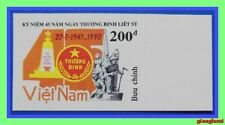 Vietnam Imperf Martyrs' day MNH NGAI