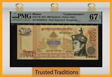 TT PK 36 2016 BHUTAN 1000 NGULTRUM COMMEMORATIVE PMG 67 EPQ SUPERB GEM UNC!