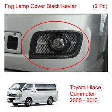 Fog Lamp Cover Kevlar Black Trim 2 Pc For Toyota Hiace Commuter Van 2005 - 2010