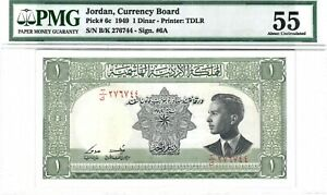 Jordan 1 Dinar 1949 (1952)  P6c  AU