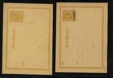 Suriname   2 postal  cards, one revalued   unused              PS0518
