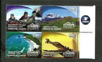 ECUADOR 2018 NATIONAL PARKS, GALAPAGOS,MACHALILLA COMP.SET MNH