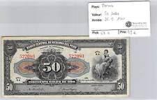BILLET PEROU - 50 SOLES - 26-9-1941
