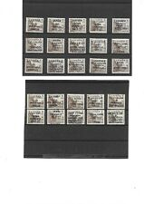 Spain: 1936; 38, +20 overprints patriotic post, on Scott 641, mint, EBES046