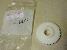 New Vector Corporation Outer Gear Hcb-0009-07 *Free Shipping*