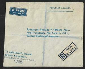 BAHRAIN TO NEW YORK  REGISTERED AIR MAIL COVER 1949