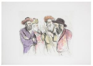 """""""TORAH #8"""" BY IRA MOSKOWITZ SIGNED LITHOGRAPH LE OF 120 W/ CoA 20.5 X 29.5"""