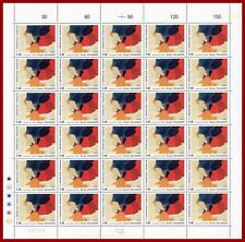 France 1988 ART tableau de Serge Poliakoff rare feuille ** MNH, YT 2554, Mi 2690