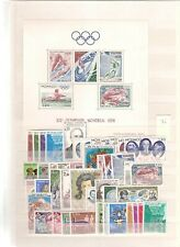 1976 MNH Monaco year collection according to MICHEL postfris**