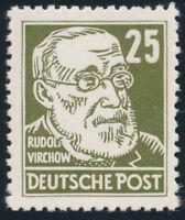 DDR, MiNr. 334 va XI, tadellos postfrisch, Fotokurzbefund BPP, Mi. 350,-